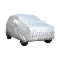 Bạt phủ ô tô OUFU 7 chỗ lớn size YXL