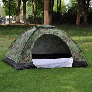 Lều cắm trại - rằn ri thumbnail