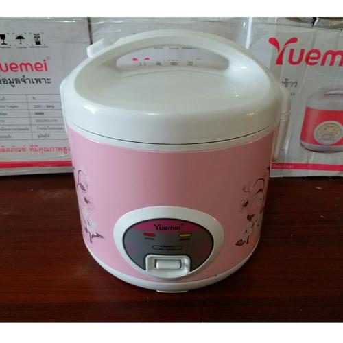nồi cơm điện thái lan Yumei 1 lít 8 chính hãng