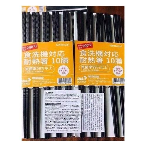 Set 10 đôi đũa nhật kháng khuẩn shikisai