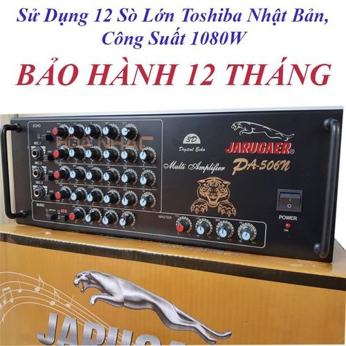 Amply Jangua PA-506 , amply hay amply giá rẻ,amply karaoke gia đình, Amply karaoke, amply mini