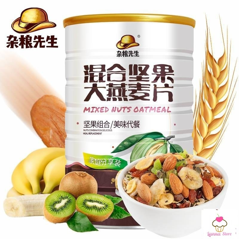 [GIẢM CÂN] Ngũ cốc ăn kiêng mix hạt MIXED NUTS OATMEAL hộp 1080g - lanna502