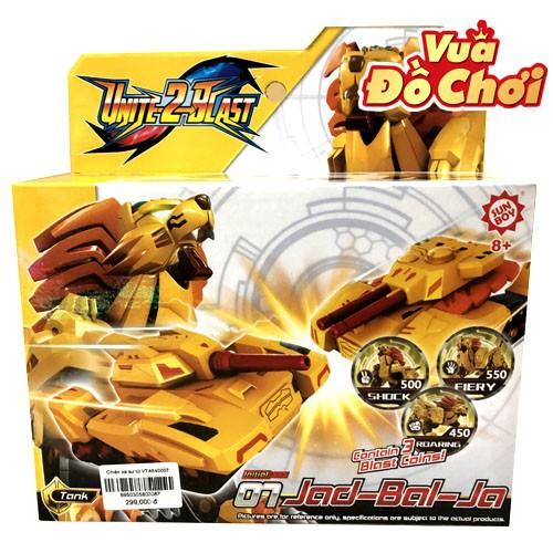 Chiến xa sư tử - thiết xa chiến thần - 540007