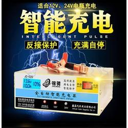 MÁY SẠC ẮC QUY TỰ ĐỘNG 12V-200AH - Sạc có tạo xung khử sunfat - máy sạc ắc quy -