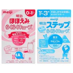 Sữa Meiji dạng thanh nội địa Nhật Bản