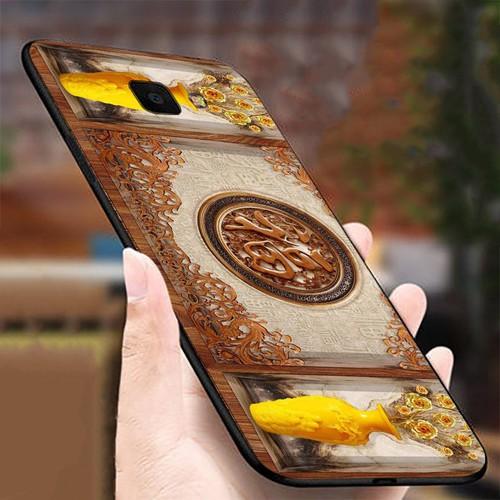 Ốp lưng cứng viền dẻo dành cho điện thoại samsung galaxy a520 - a5 2017 - hình điêu khắc ms dkhac033