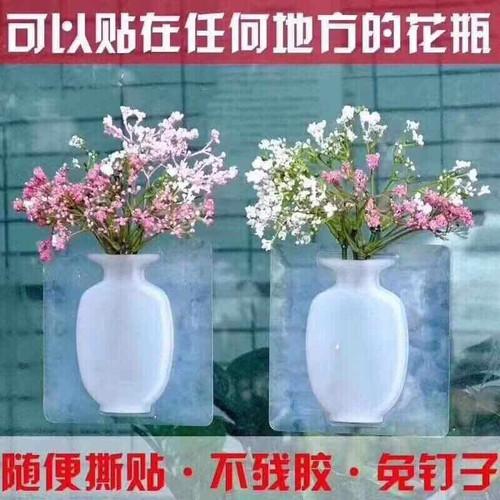 Set 2 lọ hoa silicon dán tường - 12900012 , 21072220 , 15_21072220 , 119000 , Set-2-lo-hoa-silicon-dan-tuong-15_21072220 , sendo.vn , Set 2 lọ hoa silicon dán tường