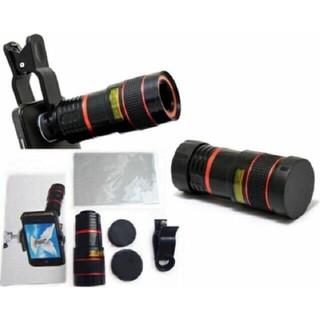 Ống kính zoom 8X [ĐƯỢC KIỂM HÀNG] 21065626 - 21065626 thumbnail
