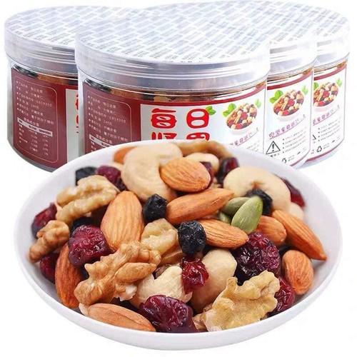 Combo 3 hộp hạt dinh dưỡng 7 loại cao cấp
