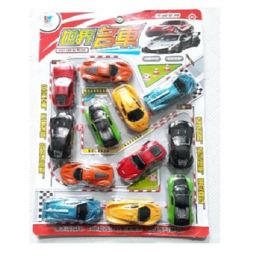 Đồ chơi vỉ ô tô 12 siêu xe cho bé - 13061334 , 21098749 , 15_21098749 , 50000 , Do-choi-vi-o-to-12-sieu-xe-cho-be-15_21098749 , sendo.vn , Đồ chơi vỉ ô tô 12 siêu xe cho bé