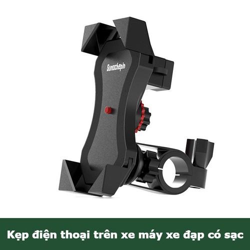 Kẹp điện thoại giá đỡ điện thoại gắn trên xe máy xe đạp có hỗ trợ sạc gắn bình ác quy - 13055179 , 21091193 , 15_21091193 , 59000 , Kep-dien-thoai-gia-do-dien-thoai-gan-tren-xe-may-xe-dap-co-ho-tro-sac-gan-binh-ac-quy-15_21091193 , sendo.vn , Kẹp điện thoại giá đỡ điện thoại gắn trên xe máy xe đạp có hỗ trợ sạc gắn bình ác quy