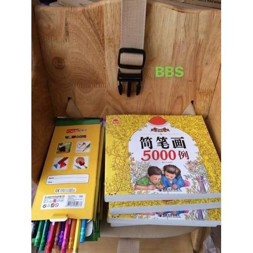 Quyển tập tô màu 5000 hình vẽ và 12 bút màu cho bé 2 đến 10 tuổi