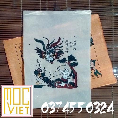 Tranh đông hồ thạch sanh - 17455019 , 21147322 , 15_21147322 , 39000 , Tranh-dong-ho-thach-sanh-15_21147322 , sendo.vn , Tranh đông hồ thạch sanh