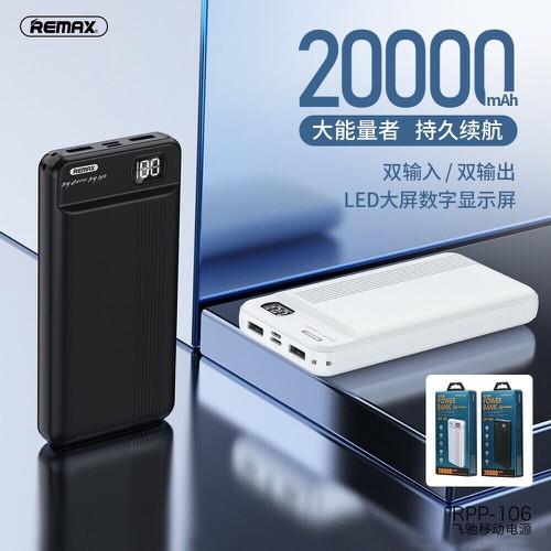 Pin dự phòng remax rpp-106 20.000mah