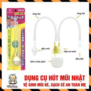 Hút mũi cho bé - Vỉ 1 chiếc kèm cọ rửa ống hút Nhật Bản - QOi41bNI8F thumbnail
