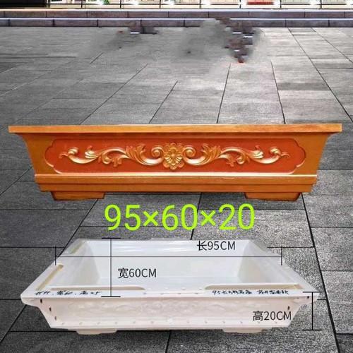 khuôn đúc chậu cây cảnh chữ nhật dài 95cm rộng 60cm cao 20cm - 11857839 , 21206631 , 15_21206631 , 2350000 , khuon-duc-chau-cay-canh-chu-nhat-dai-95cm-rong-60cm-cao-20cm-15_21206631 , sendo.vn , khuôn đúc chậu cây cảnh chữ nhật dài 95cm rộng 60cm cao 20cm