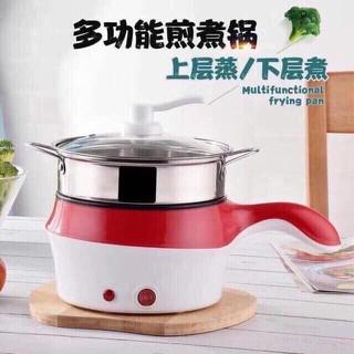 Nồi điện mini đa năng không dính [nấu cơm, xào, hấp, lẩu, chiên...] - FS68 thumbnail