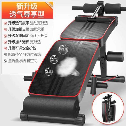 Ghế gấp board máy tập  bụng đa chức năng nam nữ  trợ tập thể dục bụng crunches - 13179369 , 21274248 , 15_21274248 , 750000 , Ghe-gap-board-may-tap-bung-da-chuc-nang-nam-nu-tro-tap-the-duc-bung-crunches-15_21274248 , sendo.vn , Ghế gấp board máy tập  bụng đa chức năng nam nữ  trợ tập thể dục bụng crunches