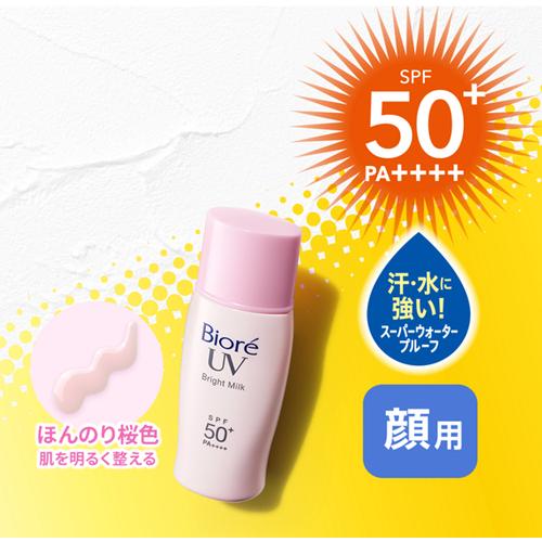 Nội địa Nhật - có Bill] Kem chống nắng Bioré UV Bright Milk SPF50+PA++++  30ml - 4901301305138 - KCN Biore lên tone trắng hồng