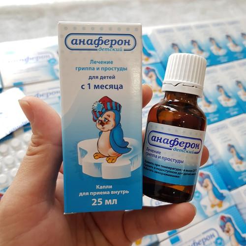 Siro anaferon tăng đề kháng đường hô hấp mũi họng- cho bé từ 1 tháng tuổi của nga 25ml bill mua hàng tại nga