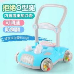 Xe tập di cho bé có nhạc, đèn, đồ chơi, núm xoay điều chỉnh tốc độ