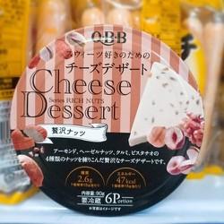 Pho mai Nhật QBB Cheese Dessert Rich Nuts 90g hạnh nhân óc chó - 49033