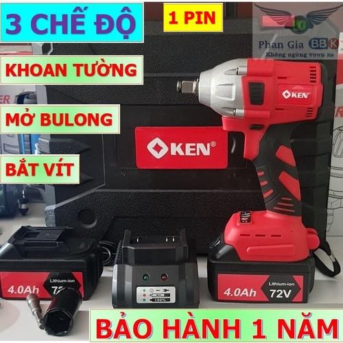Máy siết bulong – máy siết bulong – máy siết bulong dùng pin  72v ken 1 pin