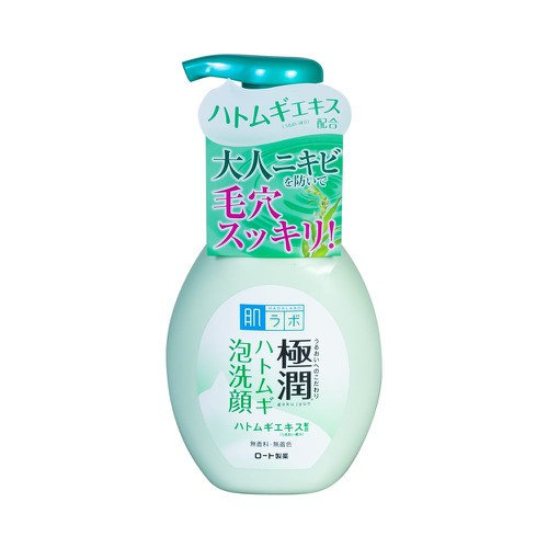 Sữa rửa mặt trị mụn hadalabo - 13189171 , 21287561 , 15_21287561 , 180000 , Sua-rua-mat-tri-mun-hadalabo-15_21287561 , sendo.vn , Sữa rửa mặt trị mụn hadalabo