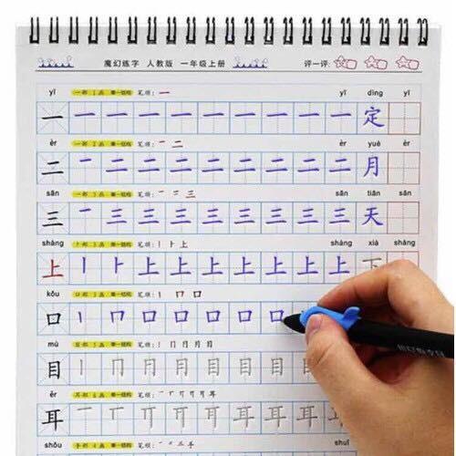 Tập viết tiếng trung, tập viết chữ hán sơ cấp cho người mới học bộ 2 cuốn + 1 bút + 20 ngòi mực - 13192834 , 21292654 , 15_21292654 , 300000 , Tap-viet-tieng-trung-tap-viet-chu-han-so-cap-cho-nguoi-moi-hoc-bo-2-cuon-1-but-20-ngoi-muc-15_21292654 , sendo.vn , Tập viết tiếng trung, tập viết chữ hán sơ cấp cho người mới học bộ 2 cuốn + 1 bút + 20 ng