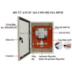 Tủ điện tổng có tích hợp bộ chuyển đổi nguồn điện tự động AS ATS 2P 63A