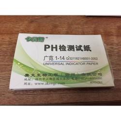 Combo 5 tệp quỳ tím đo pH 1-14