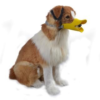 Rọ mõm cho chó hình mỏ vịt - 770 thumbnail