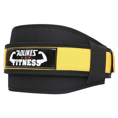 Đai lưng tập gym - Đai bảo vệ thắt lưng, bụng