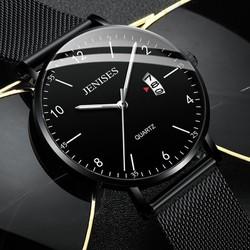 đồng hồ nam chống nước kim dạ quang