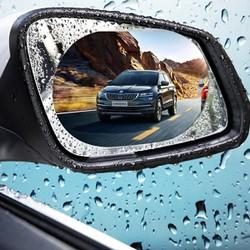 Bộ 2 miếng dán chống nước gương chiếu hậu ô tô, xe hơi Cao cấp hình Oval