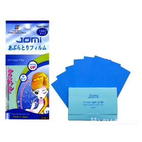 Giấy Thấm Dầu Jomi Nhật Bản 70 Tờ - GTDJ