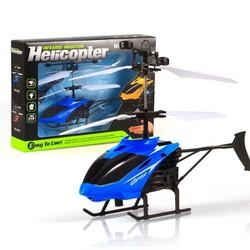 Máy bay trực thăng cảm ứng