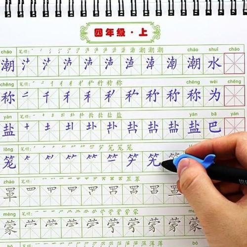 Tập viết chữ hán sơ cấp 1, luyện viết tiếng trung từ đầu - luyện chữ hán đẹp, luyện nhớ chữ hán + 1 bút 20 ngòi - 12681009 , 20549320 , 15_20549320 , 298000 , Tap-viet-chu-han-so-cap-1-luyen-viet-tieng-trung-tu-dau-luyen-chu-han-dep-luyen-nho-chu-han-1-but-20-ngoi-15_20549320 , sendo.vn , Tập viết chữ hán sơ cấp 1, luyện viết tiếng trung từ đầu - luyện chữ hán đ