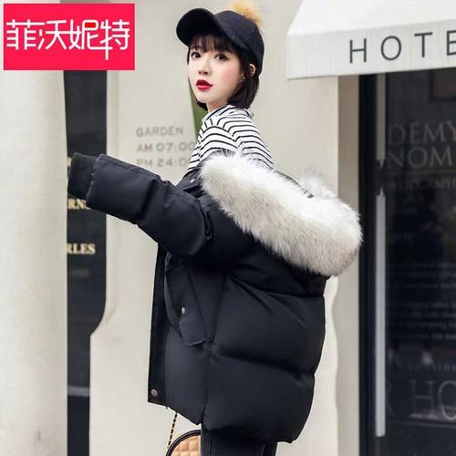 Áo khoác phao nữ áo phao nữ áo béo nữ đẹp
