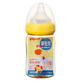 Bình Pigeon loại 160ml - Bình ti sữa Pigeon 160ml - BS233
