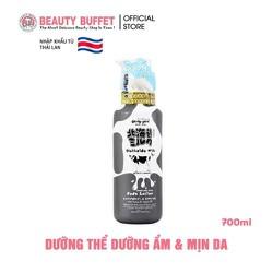 Sữa dưỡng thể dưỡng ẩm và làm mịn da từ Protein sữa Girly Girl Hokkaido 700ml