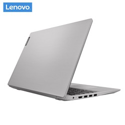 Lenovo IdeaPad S145 15IWL 81MV00F4VN | Intel Celeron 4205U _4GB _256GB SSD _VGA INTEL _Full HD - 81MV00F4VN