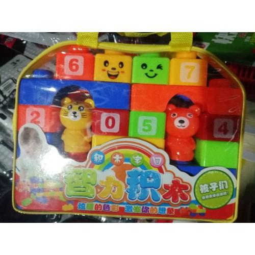 Bộ đồ chơi ghép hình sáng tạo