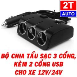 ⭐⭐⭐⭐⭐ BỘ CHIA TẨU SẠC 3 CỔNG KÈM 2 CỔNG USB 5V CHO XE HƠI Ô TÔ 12V-24V DC- HUB CHIA TẨU