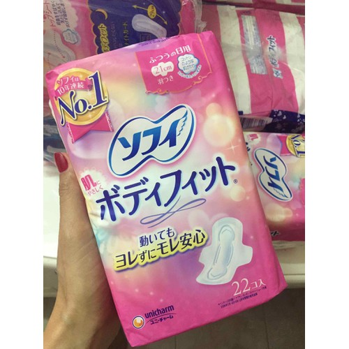 Set 2 Băng Vệ Sinh Unicharm Ngày có Cánh Nhật bản 44 miếng