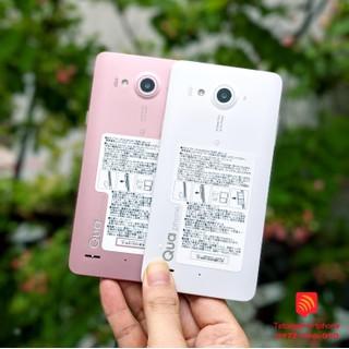 Điện thoại LG Quaphone Px 5.2 inch FullHD Snapdragon 430 16GB 3000mA Nhật Bản - QUAPX thumbnail