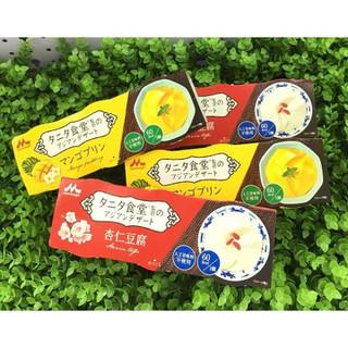 Pudding xoài, đậu hủ morinaga cho bé - Pudding Nhật Bản - Váng sữa cho bé - PD113 thumbnail