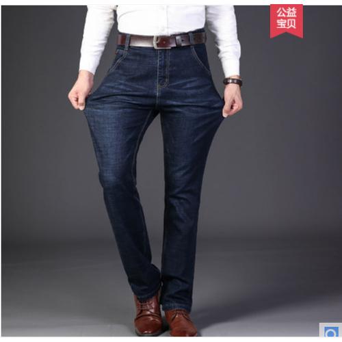 Quần jeans nam thời trang thương hiệu tucano