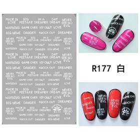 Miếng Dán Móng Tay 3D Nail Sticker dạng chữ - 571