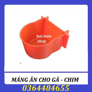 COMBO 2 MÁNG ĂN CHO CHIM-MÁNG ĂN CHO CHIM BỒ CÂU-MÁNG ĂN CHO GÀ-740 - 740. thumbnail